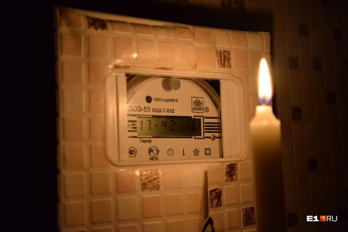 Из-за шквалистого ветра произошло аварийное отключение электричества
