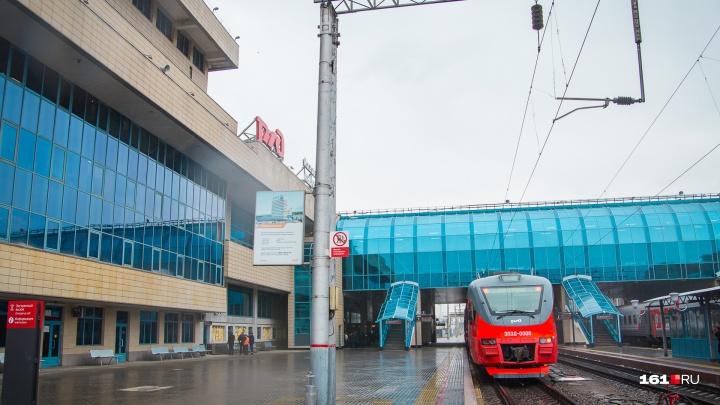 На мартовские праздники из Ростова назначат дополнительные поезда на юг