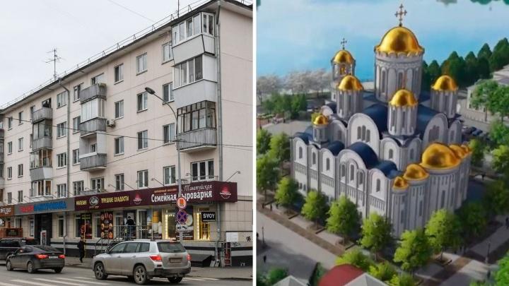 «Зато квартиры будут дороже»: жильцы дома на Толмачева — о строительстве храма Святой Екатерины
