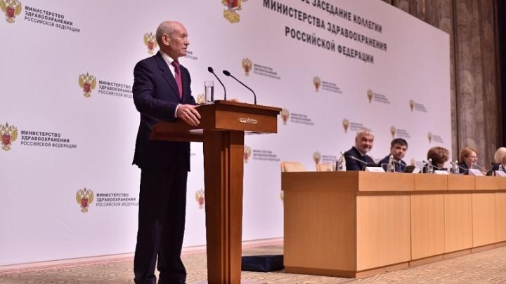 Рустэм Хамитов: «На здравоохранение в прошлом году ушло 60 миллиардов рублей»