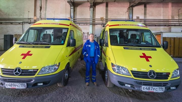 Скорая помощь Екатеринбурга получила 10 реанимобилей Mercedes, в которых можно проводить операции