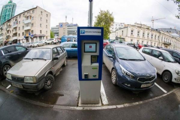 Мэрии Екатеринбурга потребовалось четыре года, чтобы сделать парковку в центре действительно платной