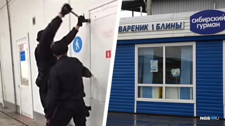 Из-за обысков полиции завод «Сибирский гурман» два дня стоял без работы