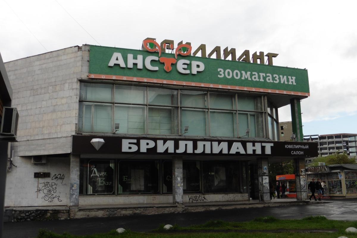 Позже «Бриллиант» переехал на Антона Валека