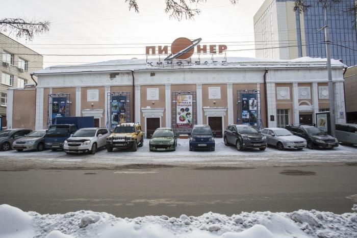 Кинотеатр «Пионер» покинул здание на улице Максима Горького весной 2017 года