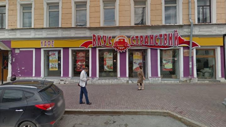 В центре Перми закрывается кафе «Вкус странствий»