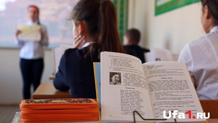 Жителя Башкирии оштрафовали за оскорбление школьного учителя