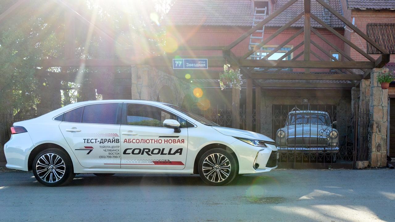 Для Toyota всегда был характерен здоровый консерватизм, и хотя при создании новой Corolla от него в целом отказались, российская версия по-прежнему тяготеет к проверенным решениям
