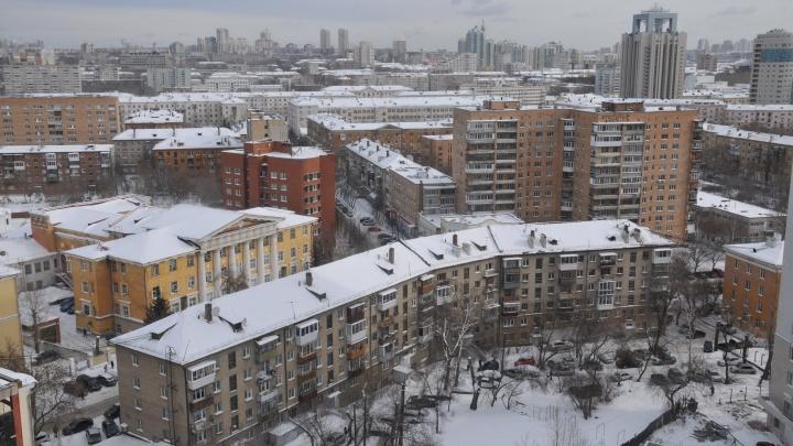Квартирный вопрос: откуда берется подозрительно дешевая вторичка и кто такие «вечные» жильцы