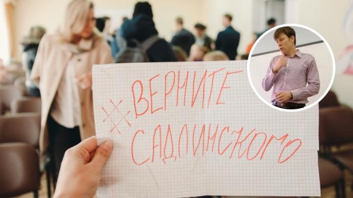 Учитель Боровской школы, сорвавшийся на уроке ОБЖ, пошел на мировую с бывшим работодателем