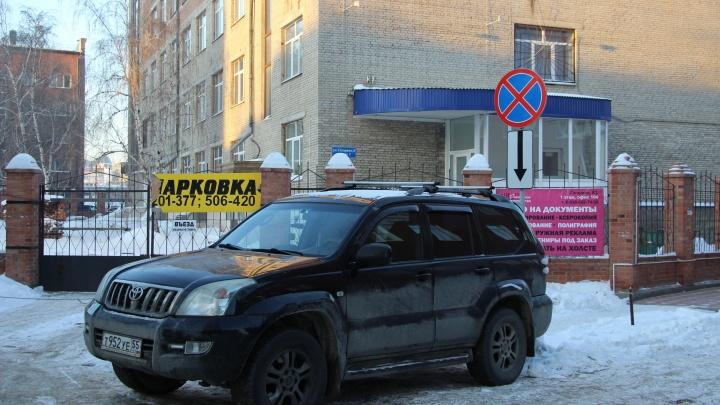 «Я паркуюсь как...»: стоянка под знаком у отдела полиции и водитель-ювелир