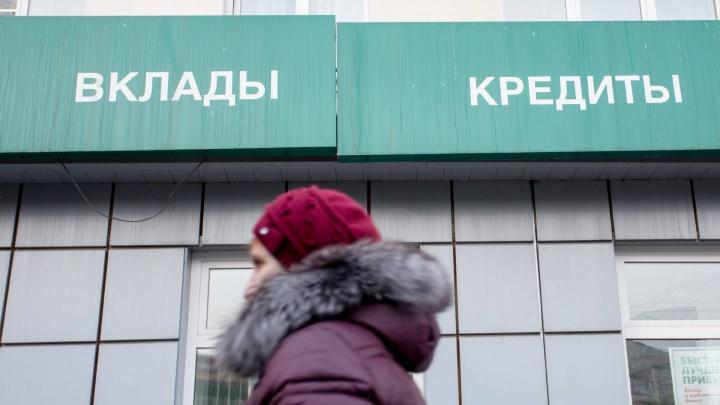 «Когда нет денег — нет любви»: в Волгоградской области 65% жителей с трудом выплачивают кредиты