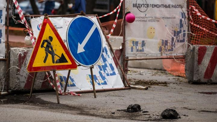 Маршрутку № 8 пустили в объездраскопанных улиц в Октябрьском районе