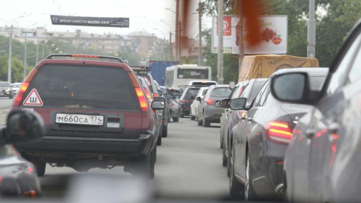 Центр Челябинска сковали пробки из-за строительства развязки