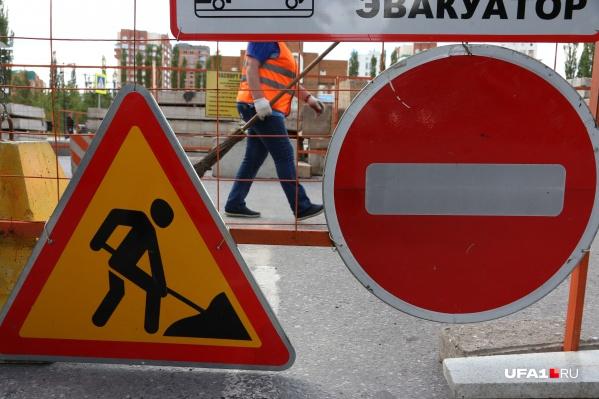 Рабочие перекроют участок дороги длиной 160 метров