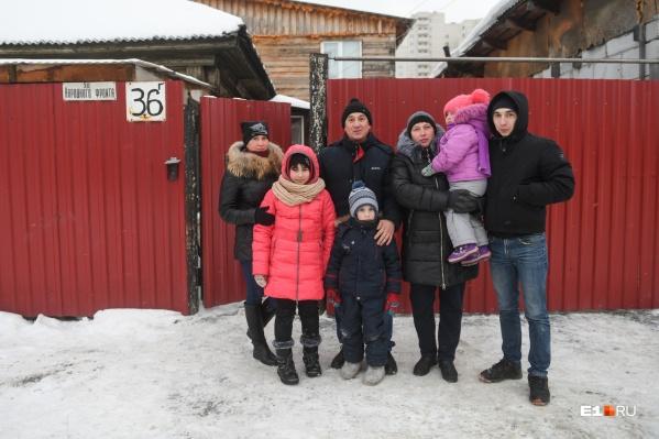 Дамир и его большая семья не хотят съезжать из частного дома на Уралмаше