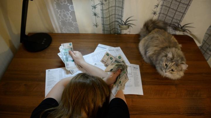 Виноват технический сбой: УК разрешила жителям дома на Уралмаше не платить огромные суммы за коммуналку