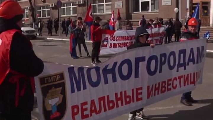 Заводчане и шахтёры Челябинской области создали петицию за крепостное право, чтобы помочь олигархам