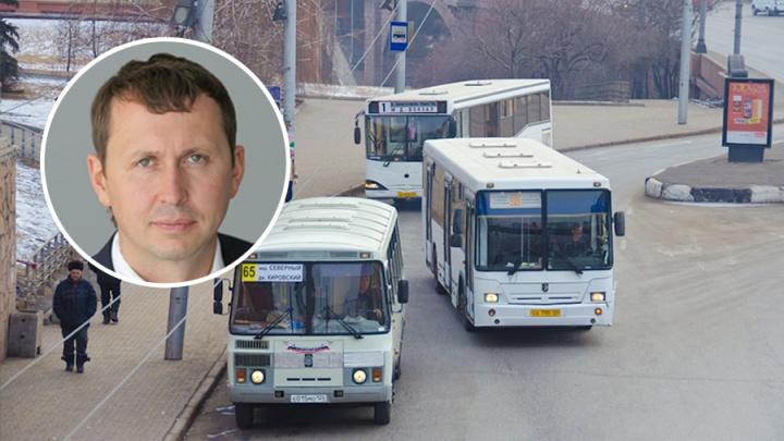 Утверждение новых цен на проезд в автобусе отложили еще на неделю