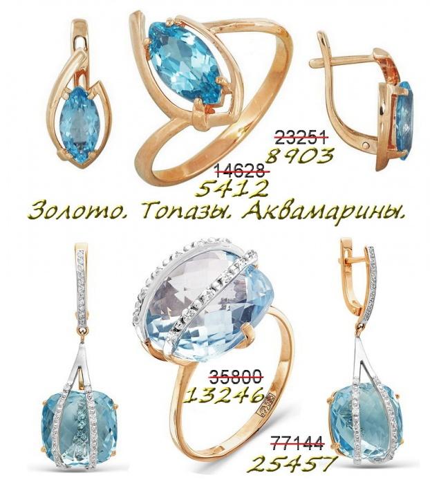 «А деньги оставьте себе»: приобрести драгоценности бесплатно можно в центре Екатеринбурга