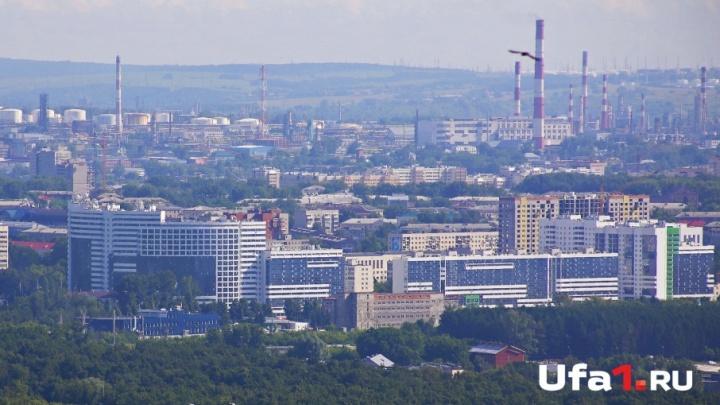 В Уфе закрыли завод, который загрязнял воздух