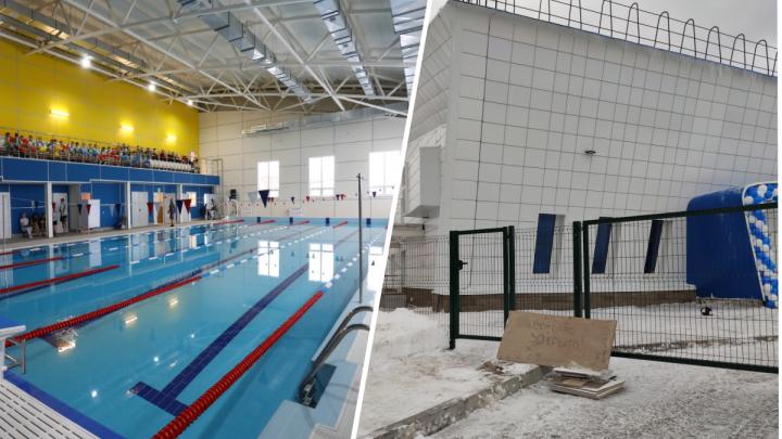 «Обещали — сделали»: в Уфе запустили бассейн и закрыли на следующий день