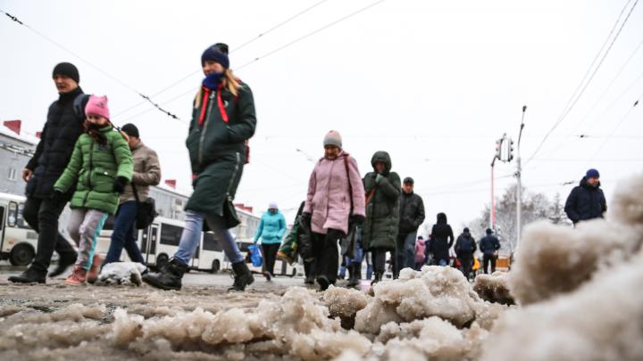 В МЧС рассказали, какая погода ждет жителей Башкирии в ближайшие два дня