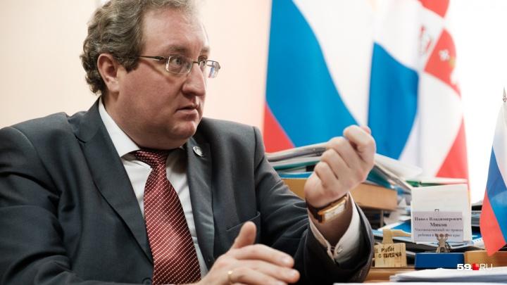 Павел Миков раскритиковал власти Перми, которые отказали в проведении митинга ко дню рождения Путина