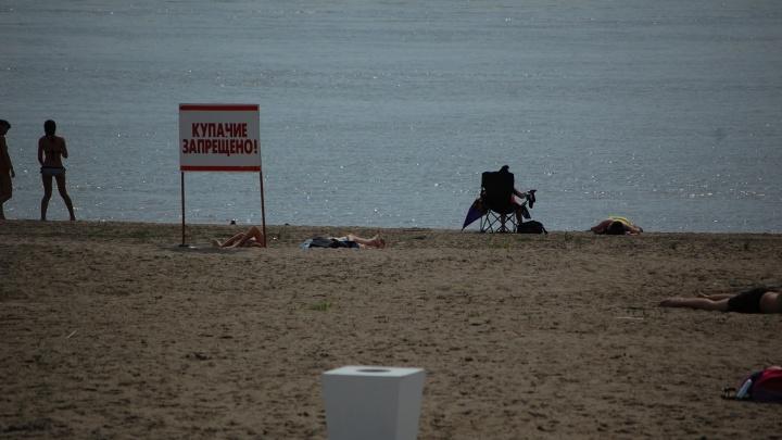 Новосибирцев просят не купаться во время грозы: спасатели предупреждают о молниях и сильных волнах
