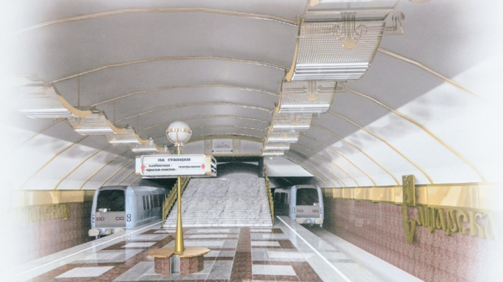 Нужен еще 1 миллиард рублей: строительство станции метро «Самарская» подорожало