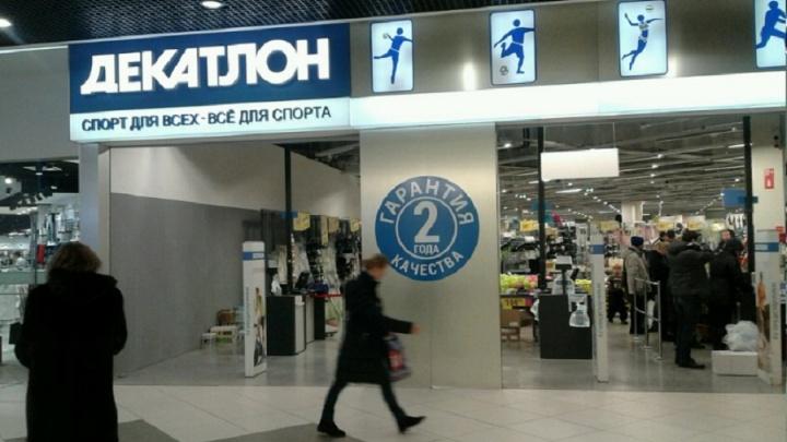 «Не рентабельно»: в Волгограде закрывается единственный спортивный магазин Decathlon