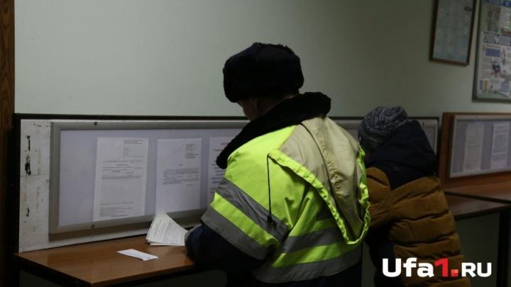 В Башкирии оправдали инспектора, уволенного за взятку