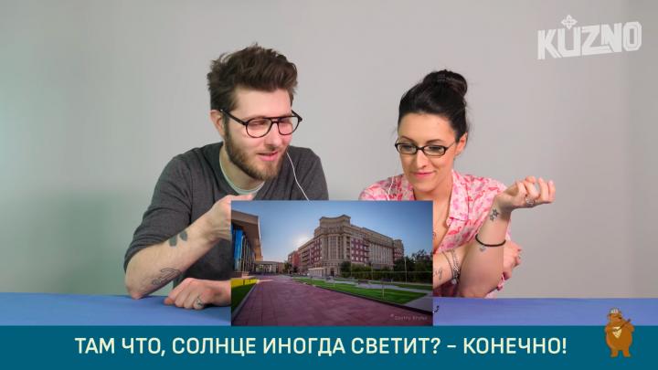 «А я думал, в Сибири вечные снега»: итальянцы поделились впечатлениями о Новосибирске