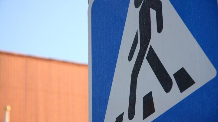Переходивший дорогу школьник угодил под «Хонду» на «зебре» в Академгородке