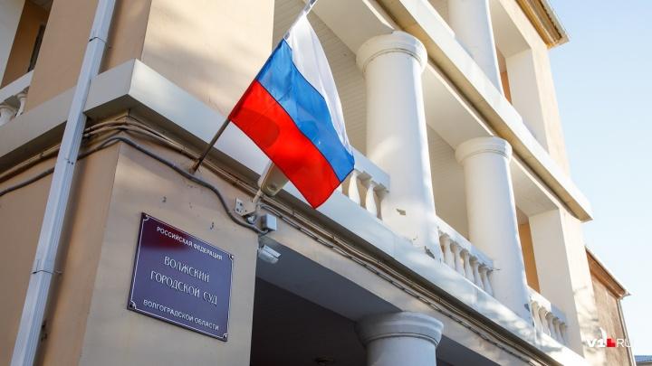 «Надели пакет на голову и били лопатой»: похитители волгоградца требовали выкуп 20 млн рублей