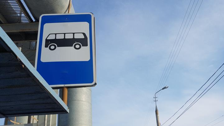 В курганском посёлке Теплый стан перестал ходить автобус: нет дороги