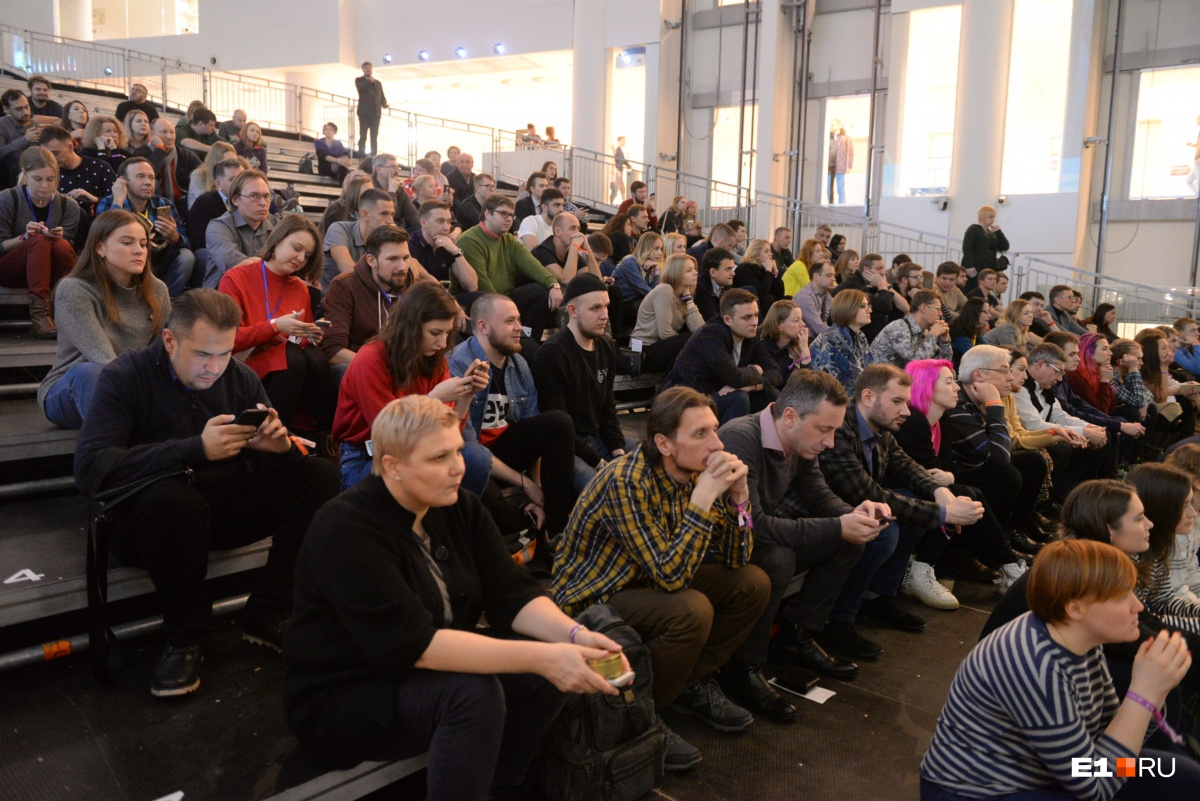 Зрителей было много