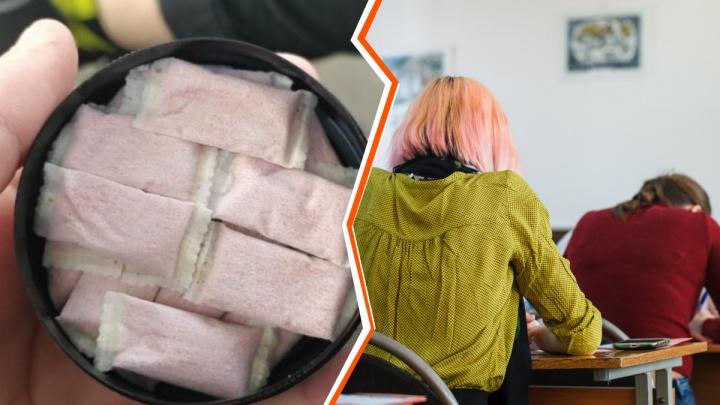 Снюс в школах Тюмени и отравления детей наркотиками. Что из этого правда, а что — фейк?