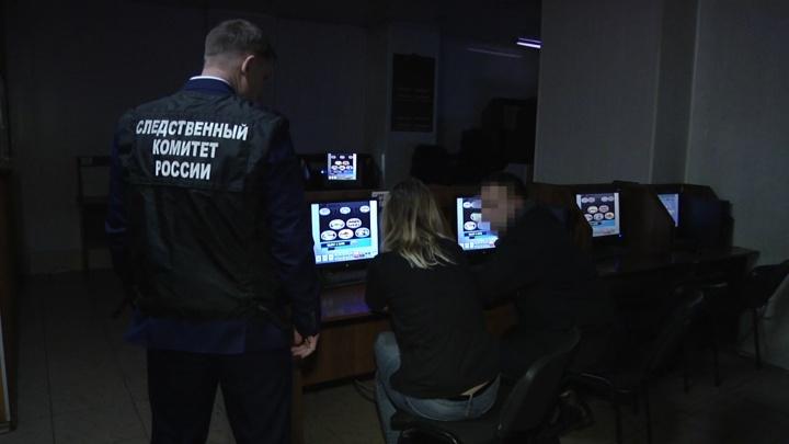 Мать и сына из Архангельска подозревают в создании игорного клуба на Троицком