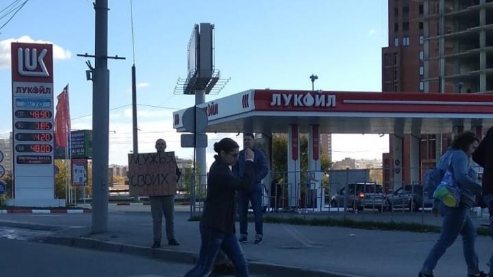 Новосибирец вышел к «Сибирскому Моллу» с необычным плакатом о любви