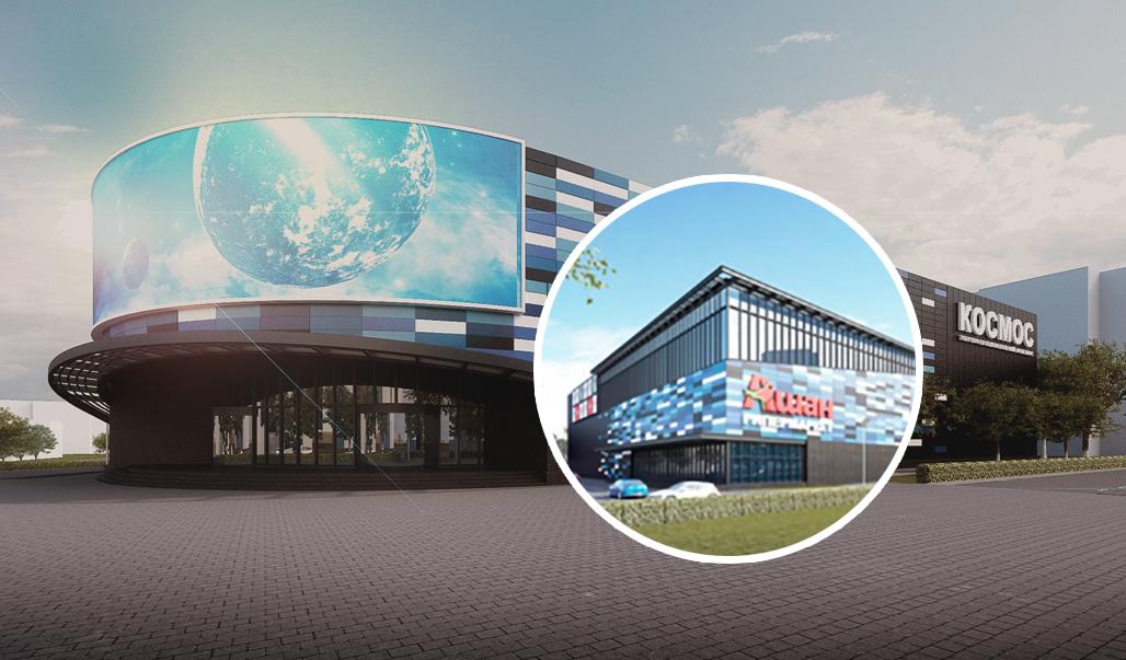 Гипермаркет планируют открыть 15 февраля 2019 года