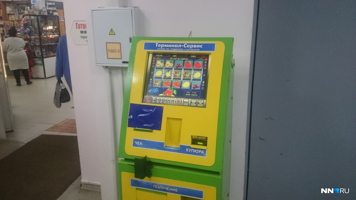 Игровые автоматы 2000-х