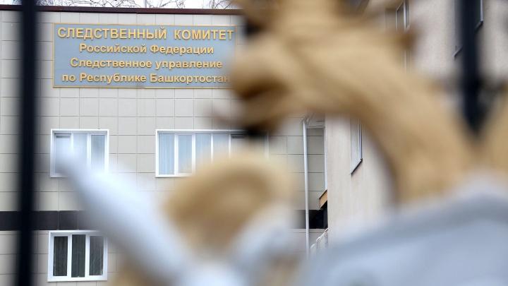 Следком Башкирии возбудил уголовное дело на учителя, который тискал школьницу