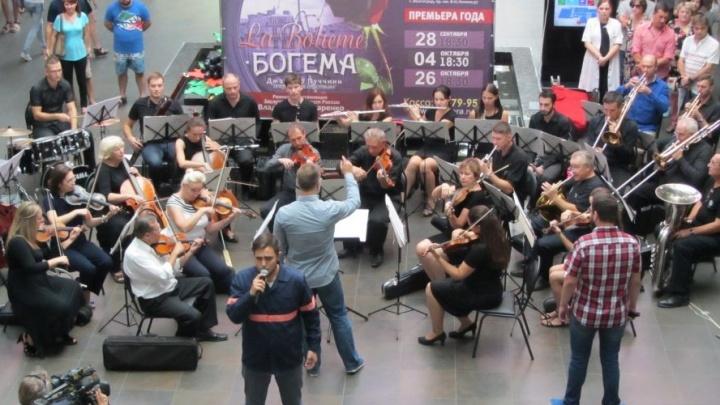 Не хлебом единым: в Волгограде оперные певцы огорошат шопоголиков