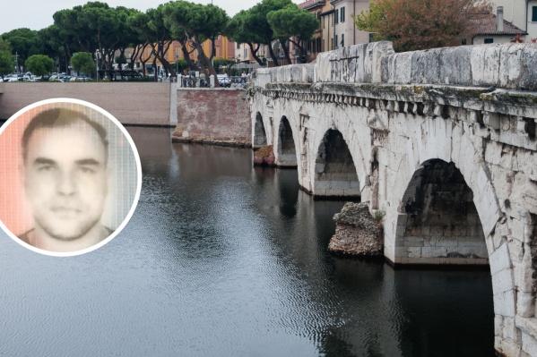 Власти Италии задержали бизнесмена по ордеру, выданному судом Уфы