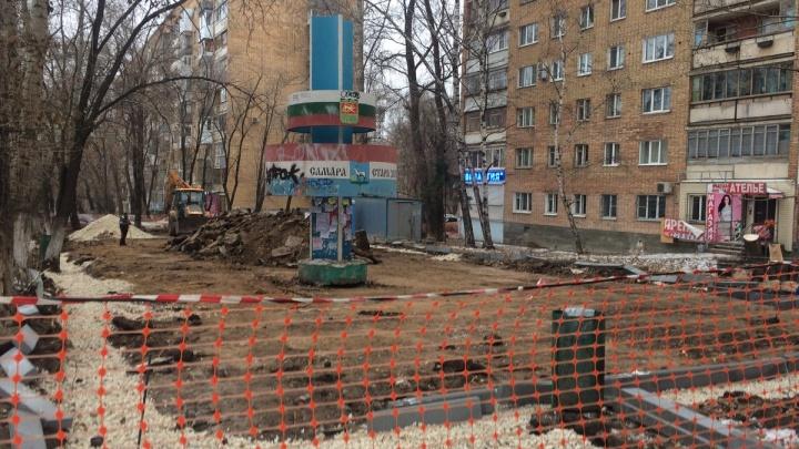 Укладывали плитку в снег: замглавы Самары приостановил работы в сквере на Стара-Загоре