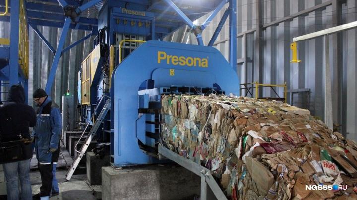 РЭК опять пересчитала омичам тариф на мусор: плату снизили за весь апрель