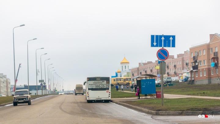 Из-за получения взятки в Самаре задержали трех сотрудников уголовного розыска