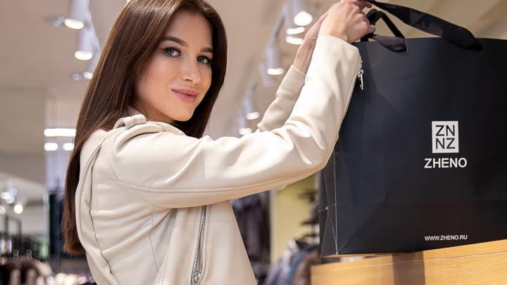 В самом центре города открылся большой салон одежды Zheno