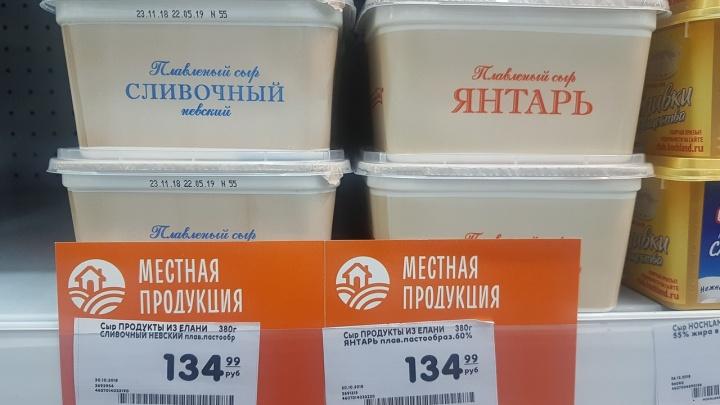«Инфляция ниже роста цен в магазинах»: в Волгоградской области продукты подорожалина 5,2%